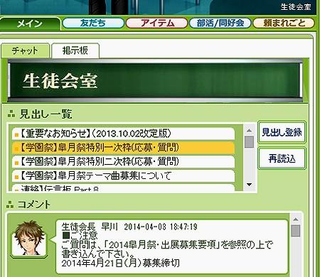 kikaku_result