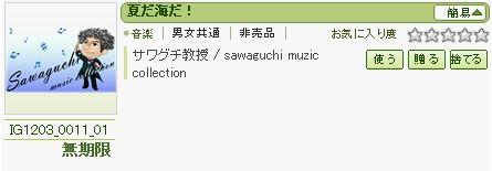 new_music2